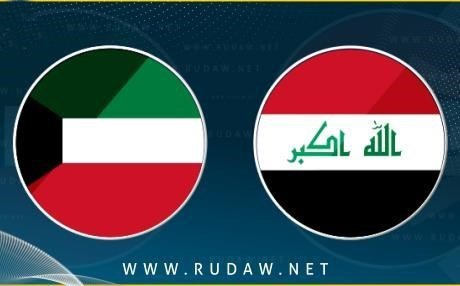 Kuwait announces that its discussions with Iraq on the import of Iraqi gas has reached its final stages