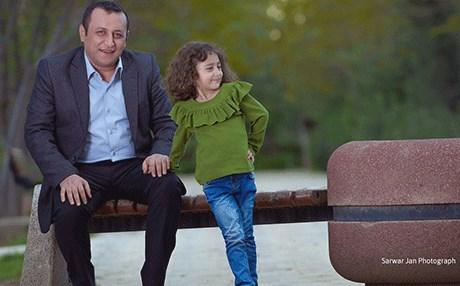 نما نەریمان و باوکی