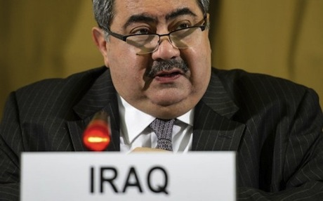 Iraqi Foreign Minister Hoshyar Zebari delivers a speech before the Conference on Disarmament in Geneva, on June 25, 2013. Photo: AFP