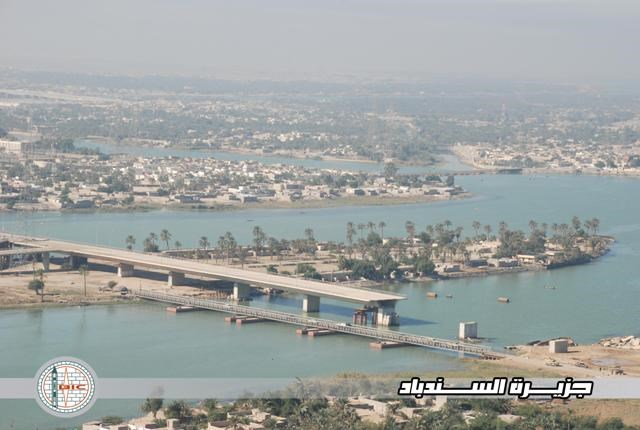 Iraq's southern province of Basra. Iraq-business news photo.