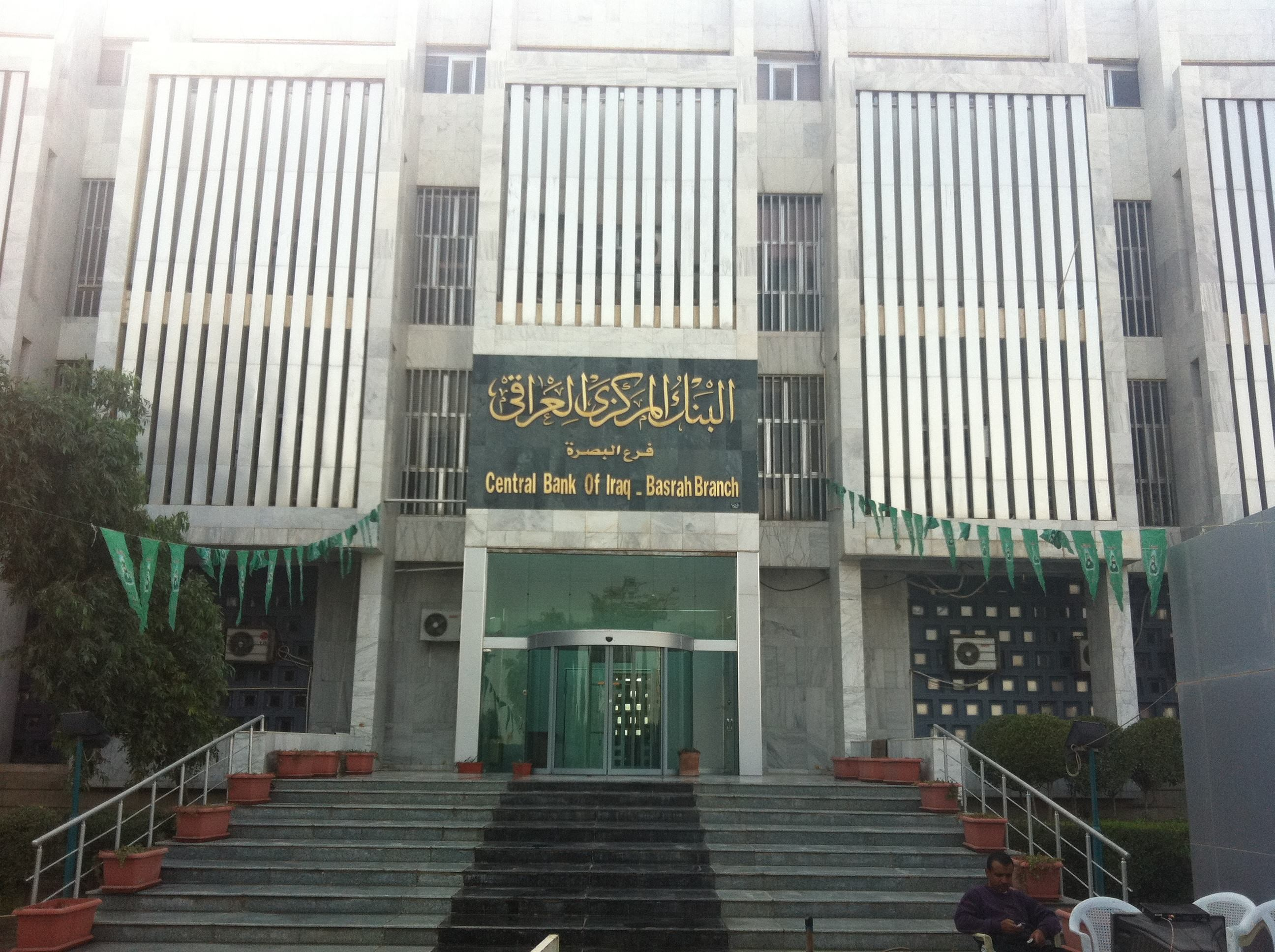 Iraqi Central Bank loans $5.1B to state and private banks