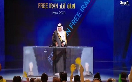 Screenshot of Prince Turki Al-Faisal former Saudi intelligence director speaking at the annual gathering of MEK in Paris.