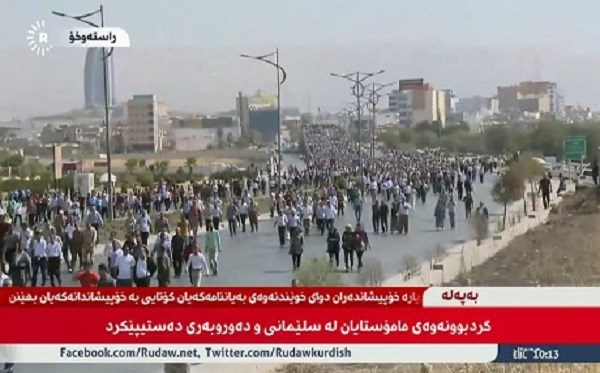 Teachers and civil servants in the Kurdistan Region are demanding delayed wages. Photo: Rudaw video