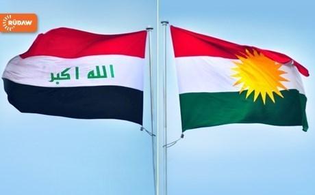 ırak kürdistan haritası
