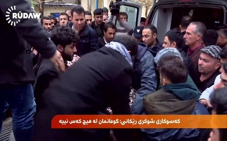 Shukri Zainadin's body received by his family and relatives in Duhok Province.