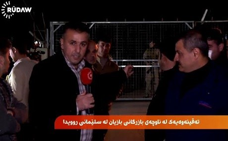 Rudaw's Jamal Jameel reporting from the Sulaimani Super Steel Factory. Photo: Rudaw video