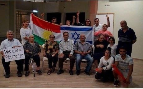 Kurds and Israelis in Israel show their support for Kurdistan and Peshmerga in 2014. Photo: Ivan Sindy