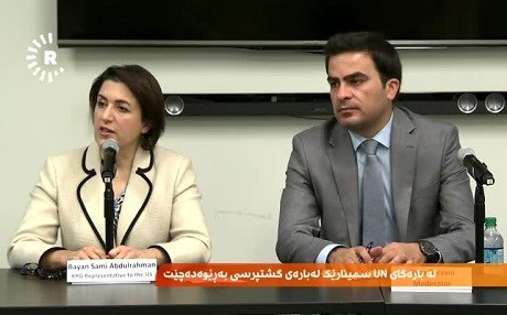 Bayan Sami Rahman (left), the KRG's representative to the US, speaks at a press briefing at the United Nations on Friday. Photo: Rudaw video