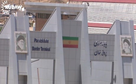 The Parviz-Khan border crossing between Iran and the Kurdistan Region. Photo: Rudaw