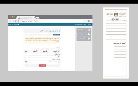 Screenshot of the instructional video explaining how to register for e-voting using the ration card.