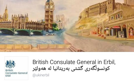 UK MPs ask why consul dropped 'Kurdistan' from Facebook page