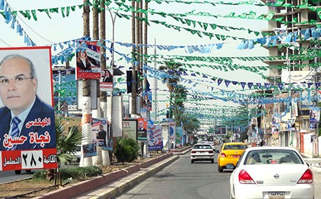 Party banners hang in Kirkuk ahead of the 2014 elections in Kirkuk. Photo: Rudaw