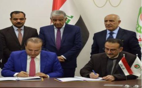 Iraq's oil ministry signed a contract with Ranya International on Thursday. Photo: Iraq Oil Ministry