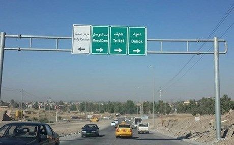 A stretch of the Mosul-Duhok road. File photo: Rudaw
