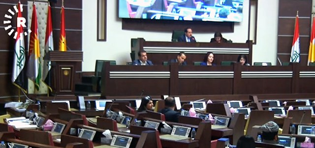 The Parliament of the Kurdistan Region convenes in the capital city of Erbil on July 11, 2018. Photo: Rudaw TV