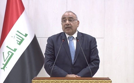 Iraqi Prime Minister Adil Abdul-Mahdi speaks to reporters during his weekly press conference on Tuesday. Photo: PM office