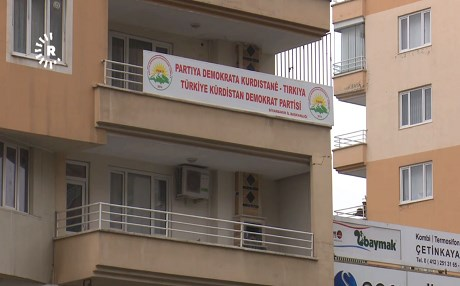 An office of the Kurdistan Democratic Party - Turkey. Photo: Rudaw TV