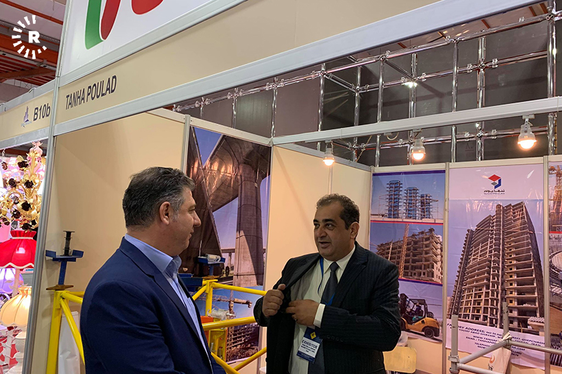 with participation of 15 countries .. Launch of the International Exhibition for Industries and Energy in Erbil Fair-22042019%20(8)