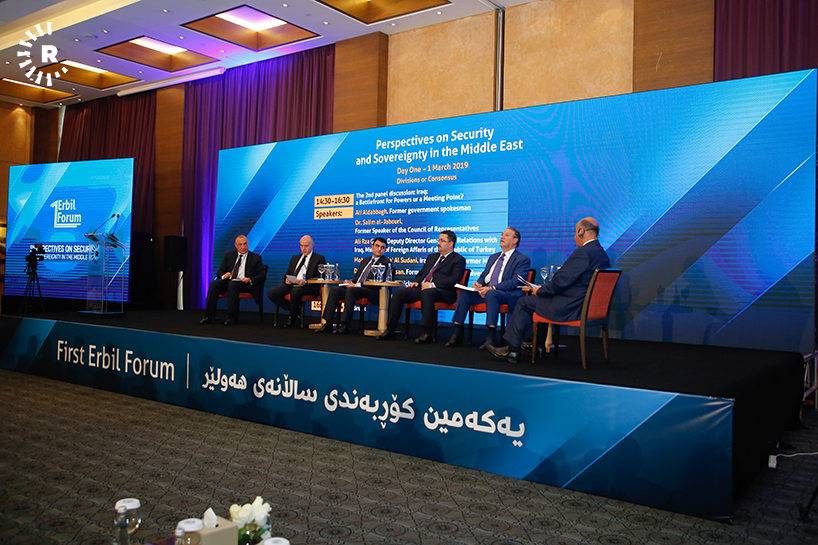 The first annual Erbil Forum on the Middle East Panel-01032019%20(1)